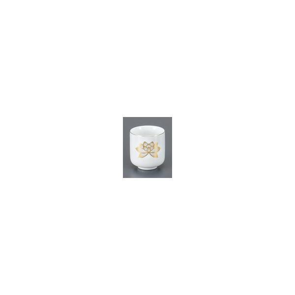 (業務用・湯呑み)金蓮1.8湯呑(入数:5)