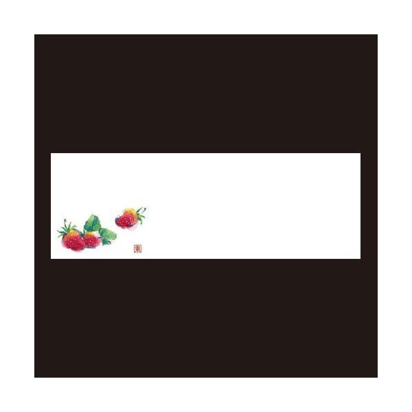 (業務用・マット)箸置マット(100枚単位)いちご(1月〜4月)(入数:5)