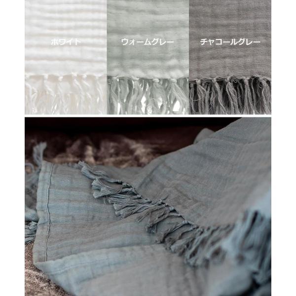 肌掛け お昼寝 肌掛け マルチケット ストール 丸洗い おしゃれ かわいい [b2c ガーゼケット インディアンコットン M・ハーフケット ]#SALE_SI|sarasa-designstore|03