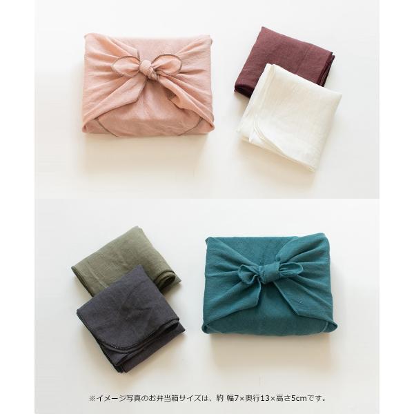 メール便対応 b2c リネンハンカチ 角マル sarasa-designstore 02