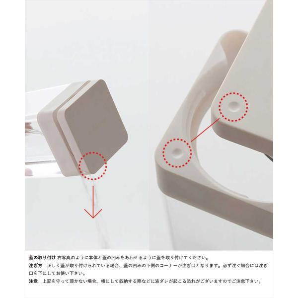 麦茶ポット ピッチャー 横置き b2cウォータージャグ|sarasa-designstore|03