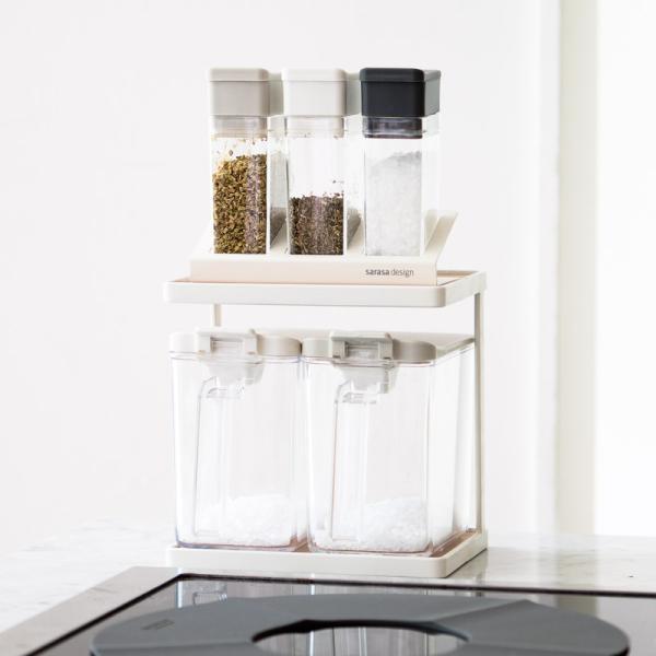調味料ラック スパイスラック/ミニ(スパイスコンテナ別売り)|sarasa-designstore