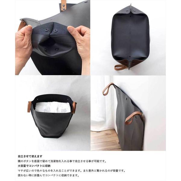 洗濯物入れ 脱衣かご 洗濯かご コインランドリー バッグ バスケット 折り畳み [b2c ランドリーバッグ]|sarasa-designstore|04