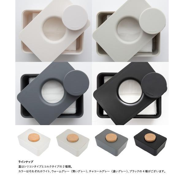 ケース 詰替 おしりふき 出産準備 出産祝い モノトーン シンプル [b2c ウェットティッシュホルダー(コルク蓋タイプ)] sarasa-designstore 04