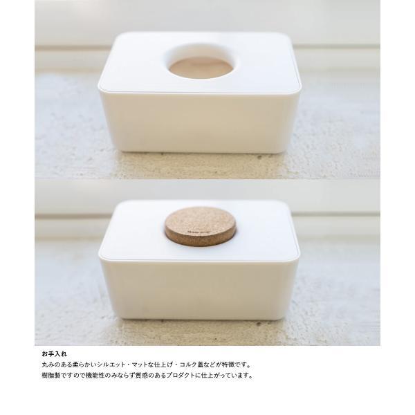 ケース 詰替 おしりふき 出産準備 出産祝い モノトーン シンプル [b2c ウェットティッシュホルダー(コルク蓋タイプ)] sarasa-designstore 08