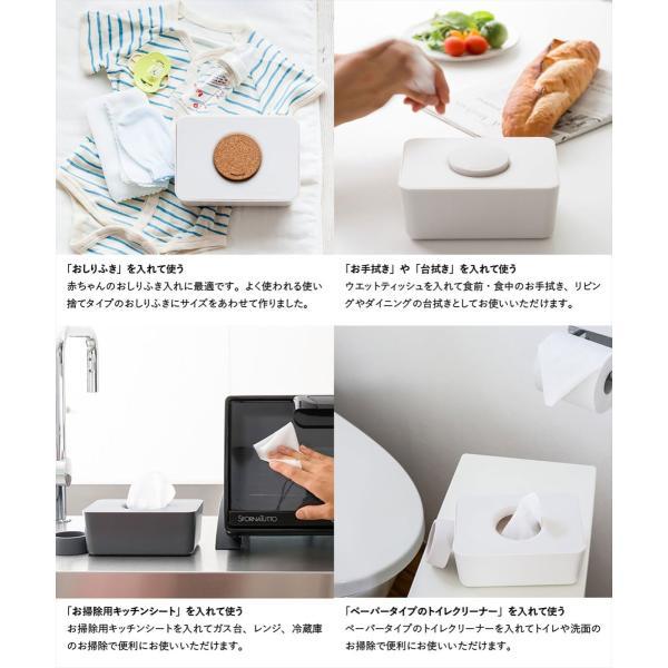ケース 詰替 おしりふき 出産準備 出産祝い モノトーン シンプル [b2c ウェットティッシュホルダー(コルク蓋タイプ)] sarasa-designstore 09