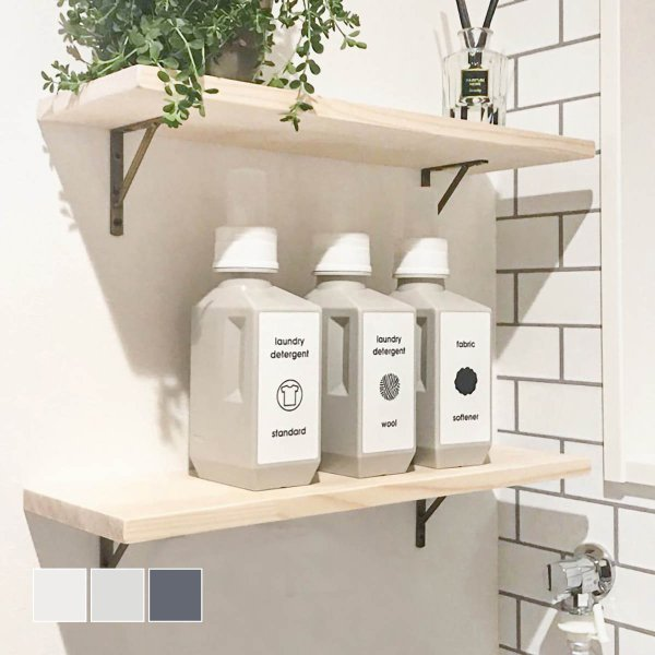 洗剤ボトル 洗濯洗剤 柔軟剤 スリム 詰替 モノトーン シンプル[b2c ランドリーボトル M 700ml]