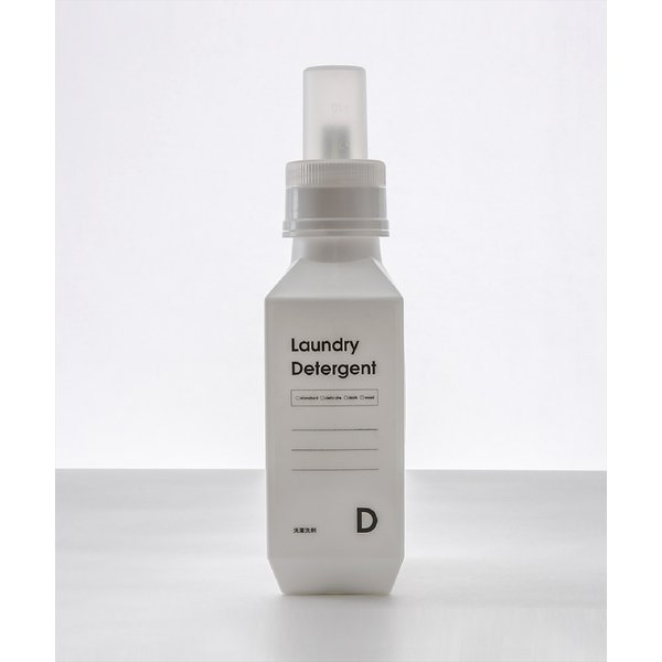 洗濯洗剤 詰め替えボトル/b2c ランドリーボトルM(700ml) sarasa-designstore 02
