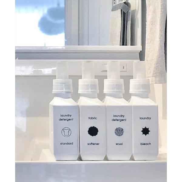 洗濯洗剤 詰め替えボトル/b2c ランドリーボトルM(700ml) sarasa-designstore 05