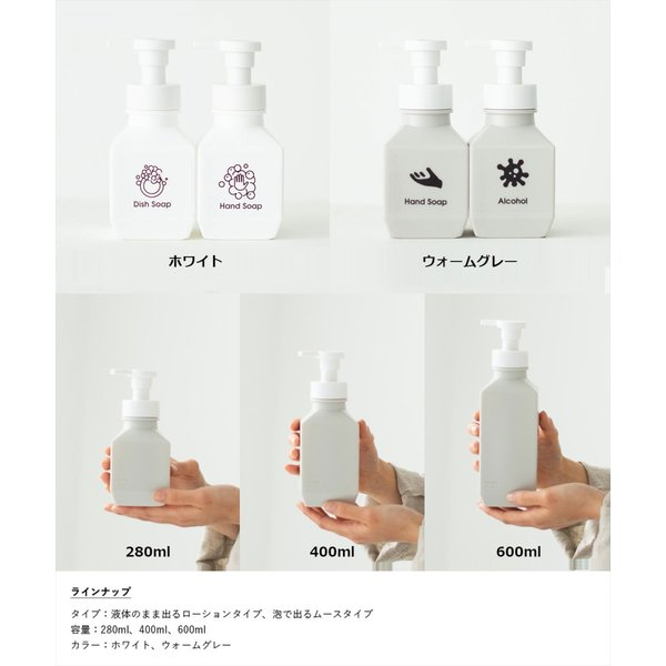 洗濯洗剤 詰め替えボトル/ローションボトル PET(600ml)|sarasa-designstore|03