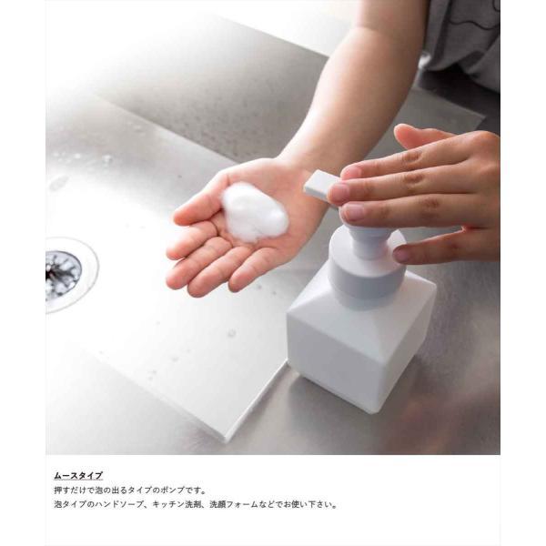 洗濯洗剤 詰め替えボトル/ローションボトル PET(600ml)|sarasa-designstore|05
