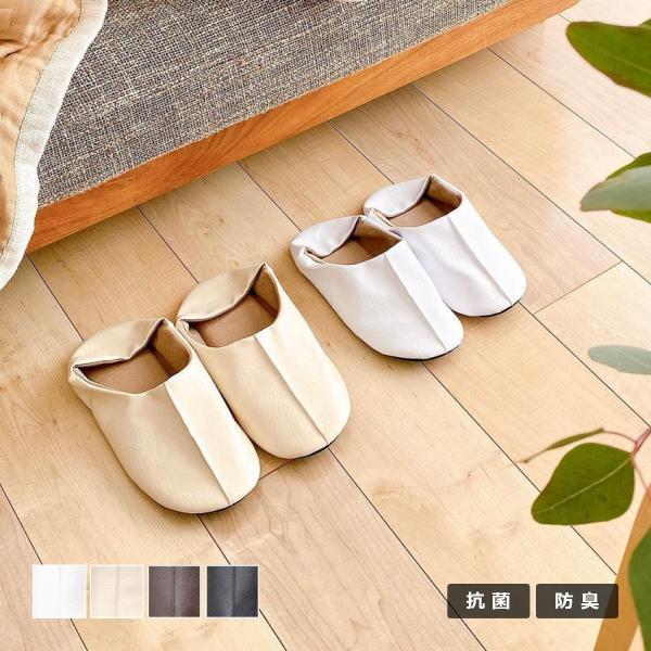 スリッパ ルームシューズ バブーシュ b2cマエストロ(メンズ・レディース)|sarasa-designstore