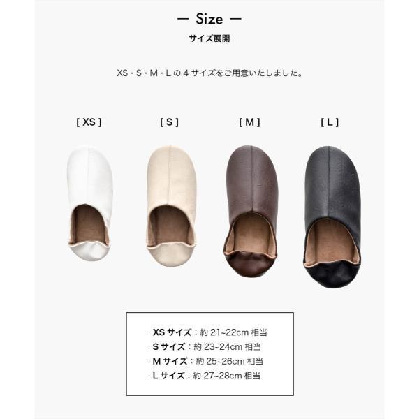 スリッパ ルームシューズ バブーシュ b2cマエストロ(メンズ・レディース)|sarasa-designstore|02