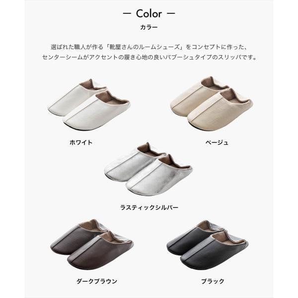スリッパ ルームシューズ バブーシュ b2cマエストロ(メンズ・レディース)|sarasa-designstore|03