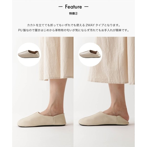 スリッパ ルームシューズ バブーシュ b2cマエストロ(メンズ・レディース)|sarasa-designstore|05