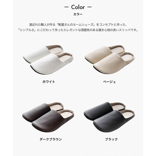 b2c ルームシューズ/プレーンステッチ(メンズ・レディース)|sarasa-designstore|02