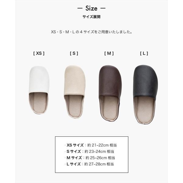 b2c ルームシューズ/プレーンステッチ(メンズ・レディース)|sarasa-designstore|03