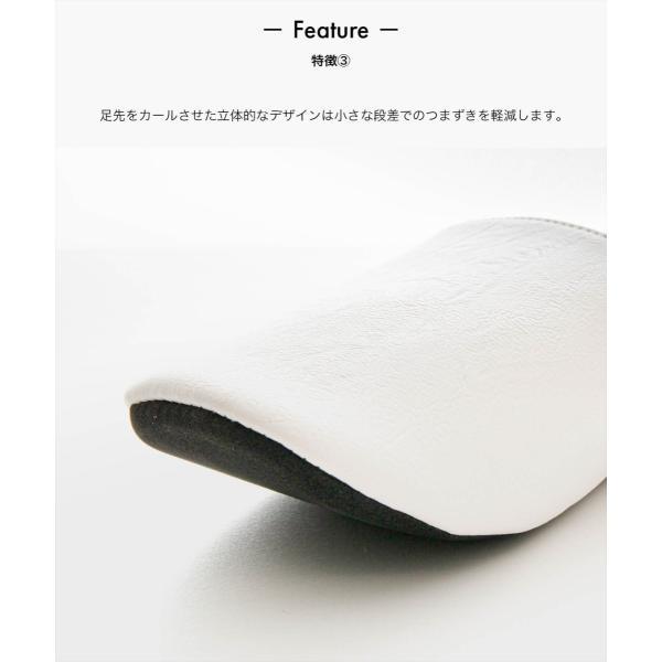 b2c ルームシューズ/プレーンステッチ(メンズ・レディース)|sarasa-designstore|06