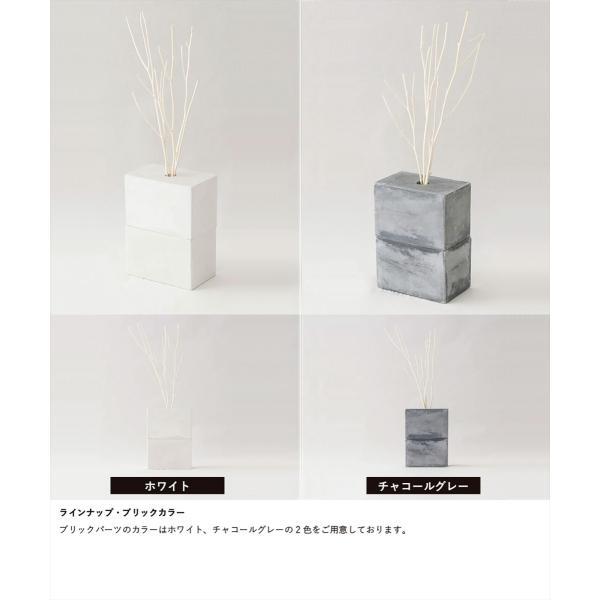 お得なセット販売●アロマ ディフューザー/b2cリードディフューザーブリック フレグランスオイル30ml(スターターセット) sarasa-designstore 04