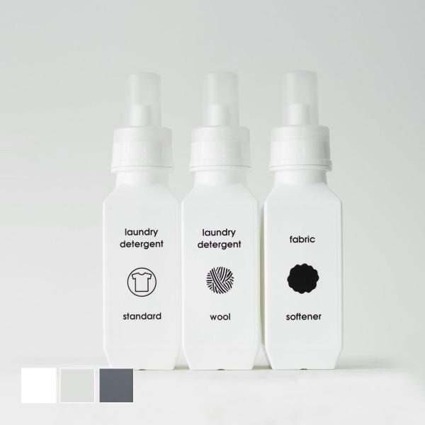 お得なセット販売●b2cランドリーボトルM(700ml)同色3本+シール1枚セット|sarasa-designstore|02