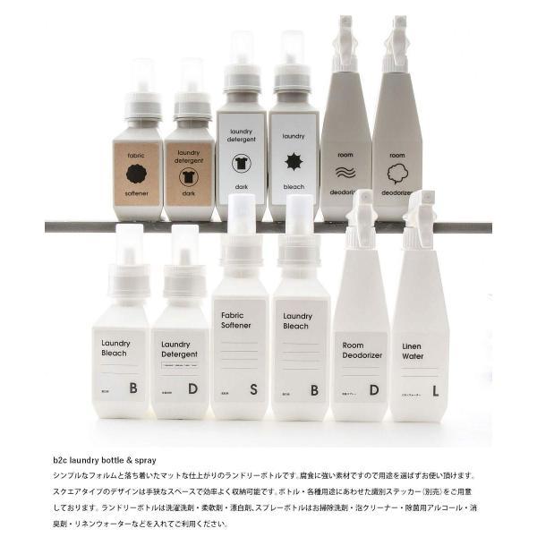 お得なセット販売●b2cランドリーボトルM(700ml)同色3本+シール1枚セット|sarasa-designstore|03