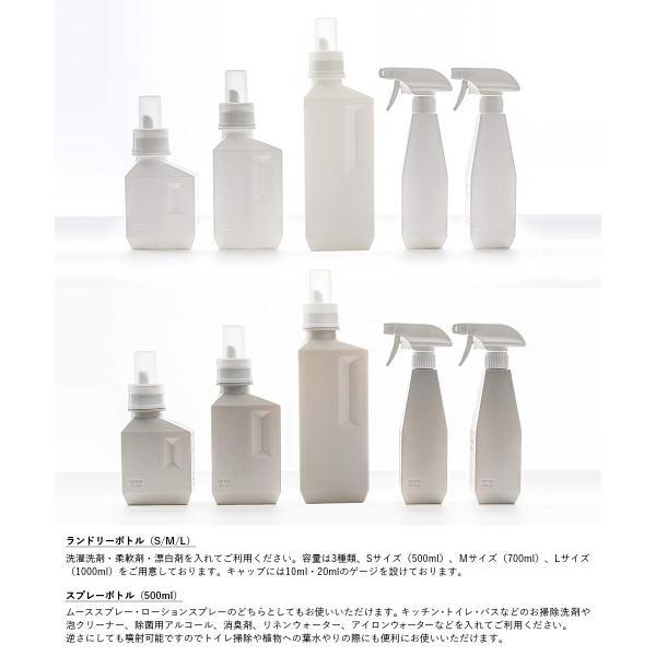 お得なセット販売●b2cランドリーボトルM(700ml)同色3本+シール1枚セット|sarasa-designstore|04
