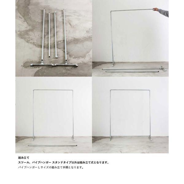 コートハンガー ハンガーラック / パイプハンガー Lサイズ|sarasa-designstore|03