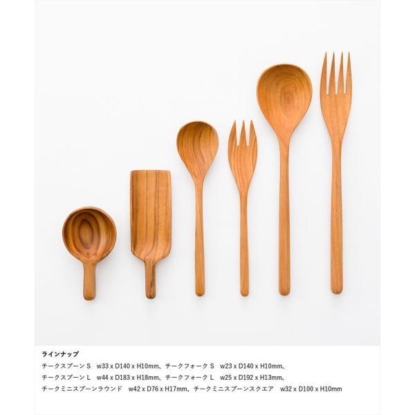 木 木製 ウッド 天然 カトラリー 食器[メール便可|b2c チークスプーン S]|sarasa-designstore|04