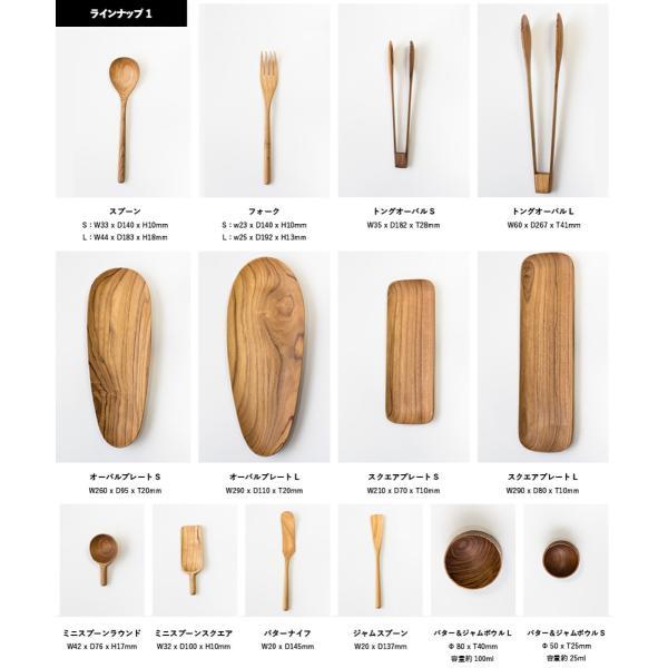 サラダなどに最適な大ぶりなシンプルなチーク製のトング/b2cチーク トングオーバル L|sarasa-designstore|04