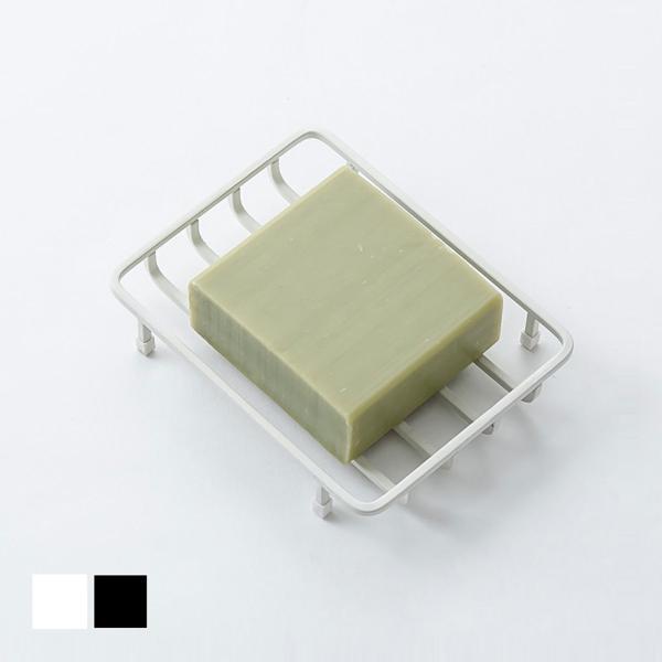 メール便対応|石鹸置き せっけん置き b2cバスワイヤー/ソープディッシュ|sarasa-designstore