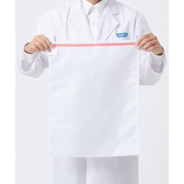 洗濯ネット ランドリーネット [フレディレック/Freddy Leck ランドリーネット2P](by_sarasa-design)|sarasa-designstore|02