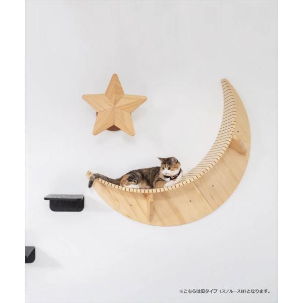 キャットウォーク 壁 キャットタワー [〈MYZOO マイズー〉LUNA ルナ] サラサデザインストア sarasa-designstore 02