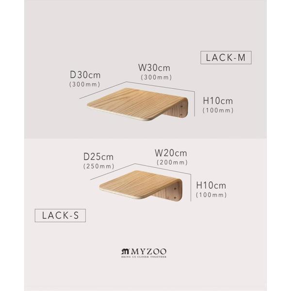 キャットウォーク 壁 キャットタワー [〈MYZOO マイズー〉LACK キャットステップ(Sサイズ)] サラサデザインストア sarasa-designstore 04