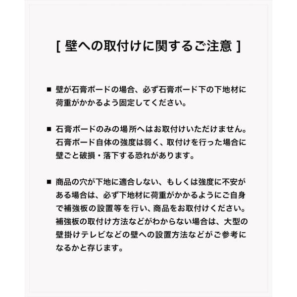キャットウォーク 壁 キャットタワー [〈MYZOO マイズー〉LACK キャットステップ(Sサイズ)] サラサデザインストア sarasa-designstore 05