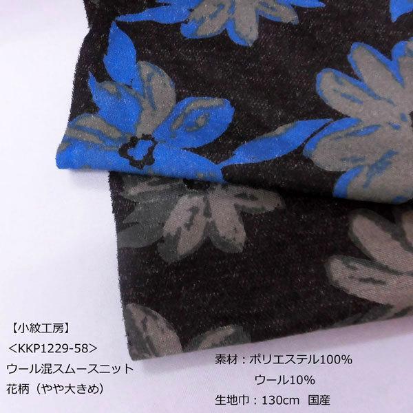 布の家サラサ_yfs-1177