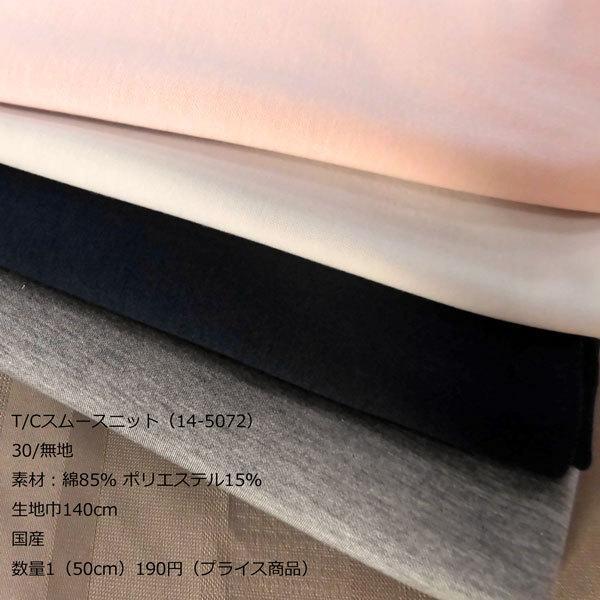 布の家サラサ_ymj-105