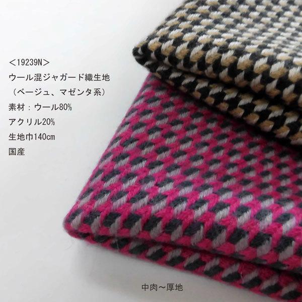 布の家サラサ_ywex-1