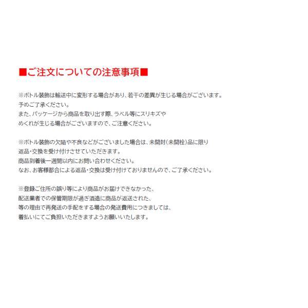 刀剣乱舞-ONLINE- 日本酒刀剣男士 一期一振|sasaki-uc|10