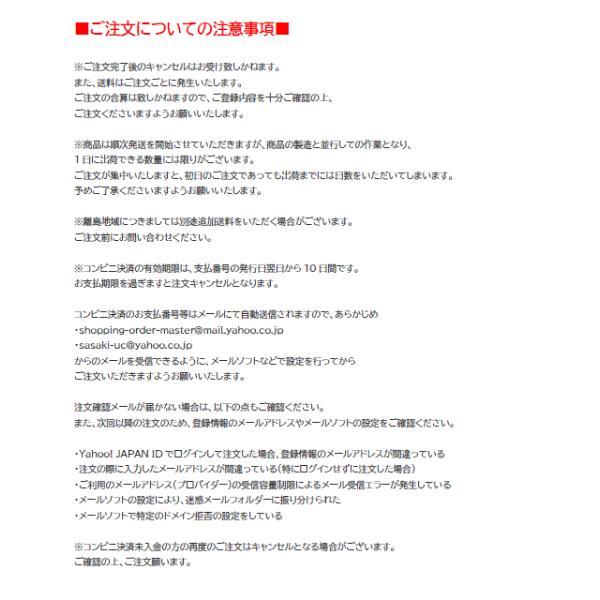 刀剣乱舞-ONLINE- 日本酒刀剣男士 一期一振|sasaki-uc|09