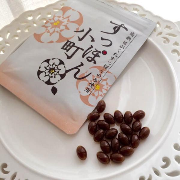 【2袋セット】すっぽん小町 高級はがくれすっぽんのみ使用(ていねい通販)|sasakihonnpo|03