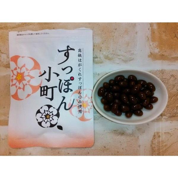 【2袋セット】すっぽん小町 高級はがくれすっぽんのみ使用(ていねい通販)|sasakihonnpo|05