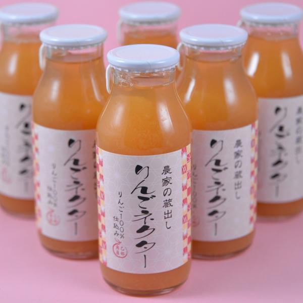 りんごネクター6本セット|sasakiotobekadoya