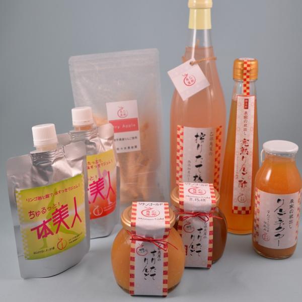 【送料込】乙部角屋・バラエティセット sasakiotobekadoya