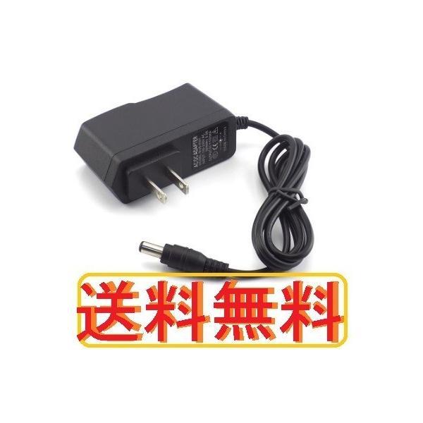 ACアダプタ for CASIO カシオ 電子キーボード AD-5JL 互換 LK-202TV/LK-102/LK-201TV/LK-101/LK-250it/LK-160PC/LK-37/LK-58/LK-38/LK-20/CTK-900/CTK-800
