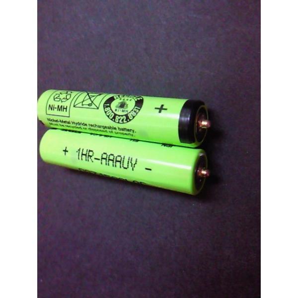ブラウン シェーバー 蓄電池 充電池 充電 2本セット 緑/単4 sasakishoten 02