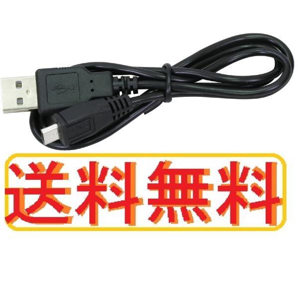USBコード for Panasonic ルミックス カメラ ケーブル/コネクター/配線 1m
