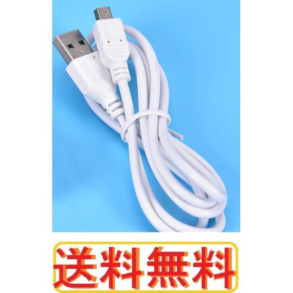 USBコード for OLYMPUS オリンパス  CB-USB4 カメラ ケーブル/コード/配線 1m USB2.0