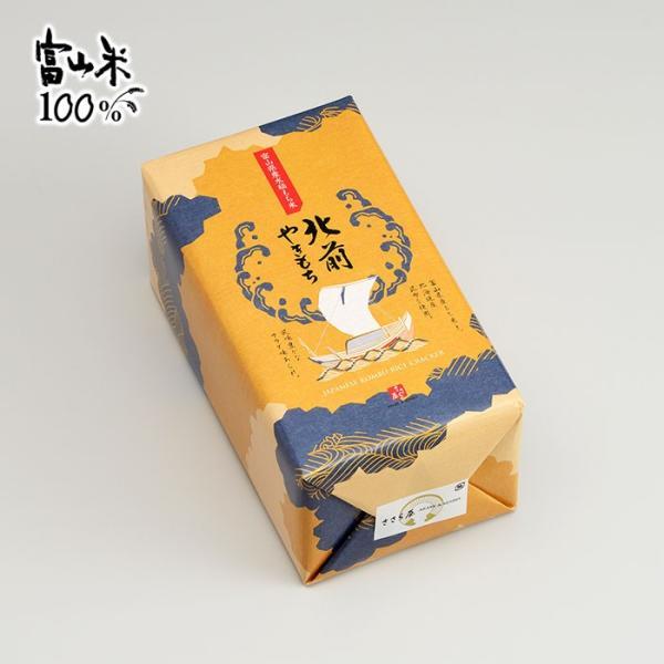 北前やきもち 結箱 18g×7袋(お中元 御供 富山土産 ギフト おつまみ あられ)