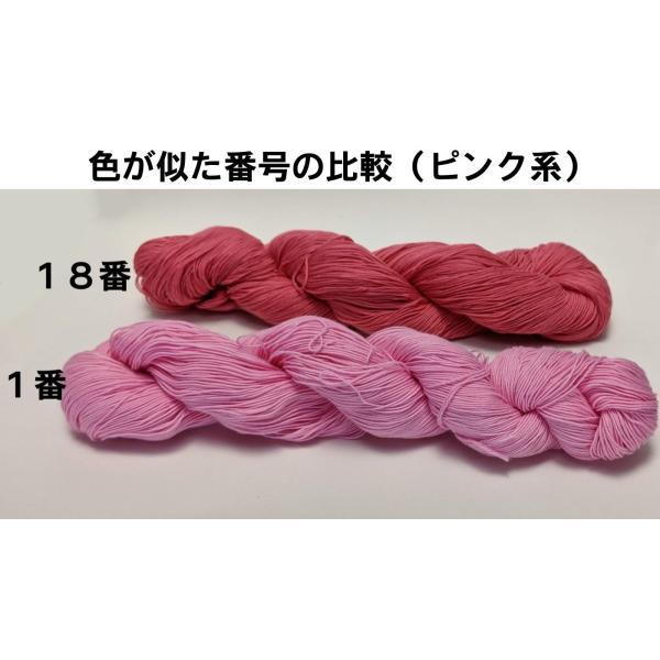 刺し子糸 【小鳥屋オリジナル】 (色番号18)|sashiko-odoriya|02