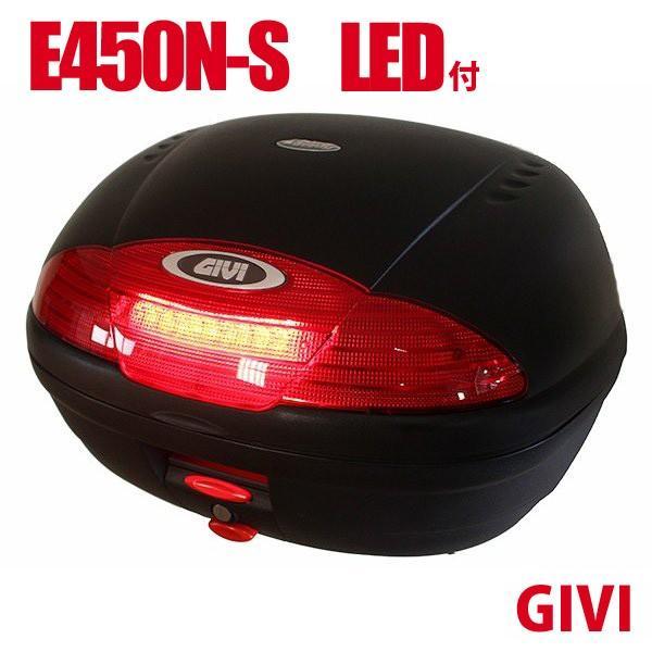 GIVIジビトップケースモノロックケースリアボックスE450N-S容量45LLEDライト付き未塗装ブラック高品質バイク用GIVI